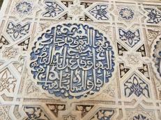IMG_2055Islamic calligraphy